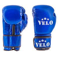 Боксерские перчатки синие 8oz; 10oz; 12oz Velo