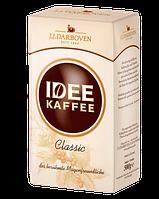 Кофе молотый Idee Classic 500гр. (Германия)