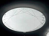 Светильник потолочный на 2 лампы