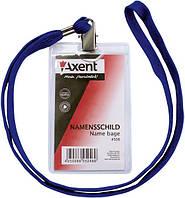 Бейдж вертикальный Axent на шнурке 9*6 см