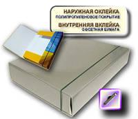 Папка-короб(бокс) на резинках А4, 60 мм