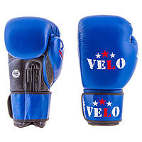 Перчатки боксерские синие 10-12 oz