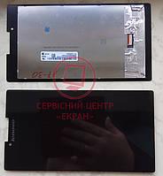 Lenovo Tab 2 A7-30 A7-30F дисплей тачскрін модуль чорний якісний сенсор