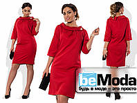 Нарядное женское платье большого размера с оригинальным воротником и брошью в комплекте красное