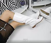 Женские сапоги трубы 42 см, натуральная кожа, белые / сапоги женские весна, удобные