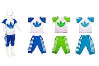 Детский костюм Active