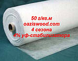 Агроволокно р-50g 3.2*50м белое AGREEN 4сезона Итальянское качество, фото 8