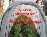 Агроволокно р-50g 3.2*50м белое AGREEN 4сезона Итальянское качество, фото 9
