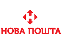 График работы отделений Новой почты в праздничные дни 7 и 8 марта.