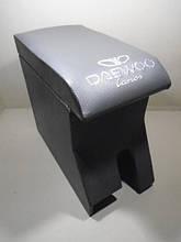 Підлокітник Ланос сірий з вишивкою Daewoo