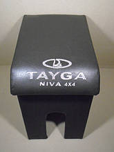 Підлокітник НИВА чорний з вишивкою