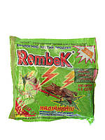 (00100) RembeK  125 г