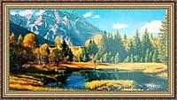 Картина Горный пейзаж 500х1000мм. №406