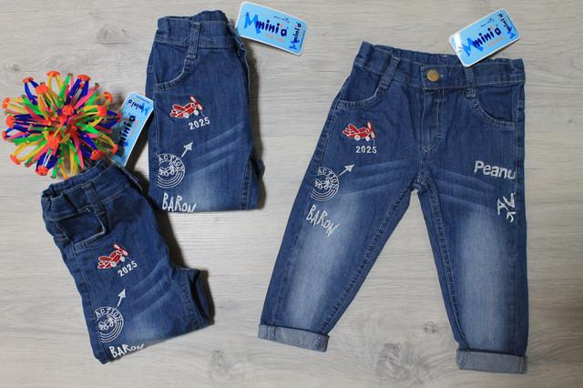 детские джинсы для мальчика Bonkids.com.ua