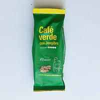 Кофе молотый с имбирем Cafe Burdet Green Coffee 100г