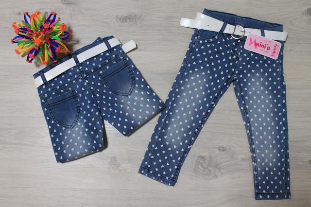 детские джинсы для девочки Bonkids.com.ua