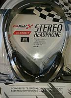 Наушники с микрофоном Hi-Rali HI-ST9017