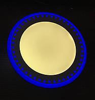 "LED панель Lemanso ""Звезды"" LM550 круг 18+6W синяя подсв. 1440Lm 4500K 85-265V"