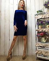 Платье велюровое, цвета