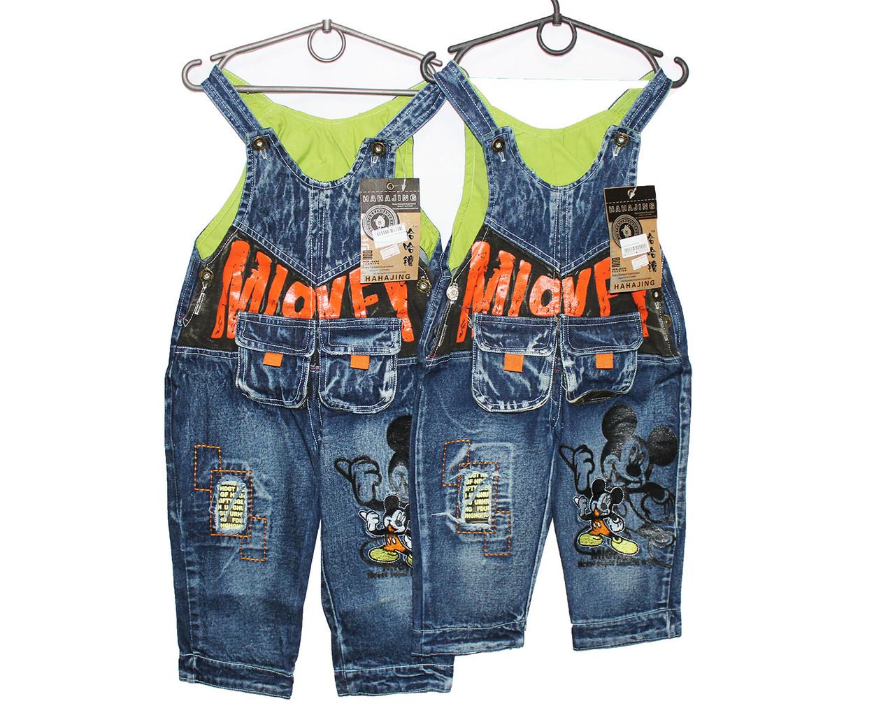 Комбінезони дитячі джинсові для хлопчика №8029 ЗАЛИШИВСЯ 15 розмір 1 шт