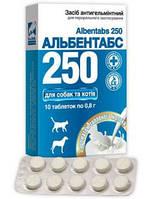 Альбентабс-250 № 30 таблетки с ароматом мяса, O.L.KAR. ветеринарный препарат против глистов для собак и кошек.