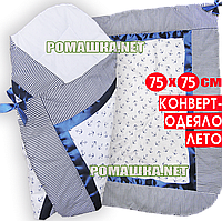 Летний конверт-одеяло на выписку 75Х75 ЯКОРЯ , верх и подкладка хлопок, внутри синтепон 3077 Синий2