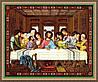 Образ Тайна Вечеря 200х240мм №239 в багетній рамці