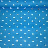 Ситец с белыми горошками 5 мм на голубом фоне