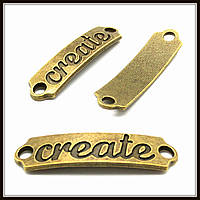 "Коннектор ""create"" бронза (1х3,9 см) 5 шт в уп."