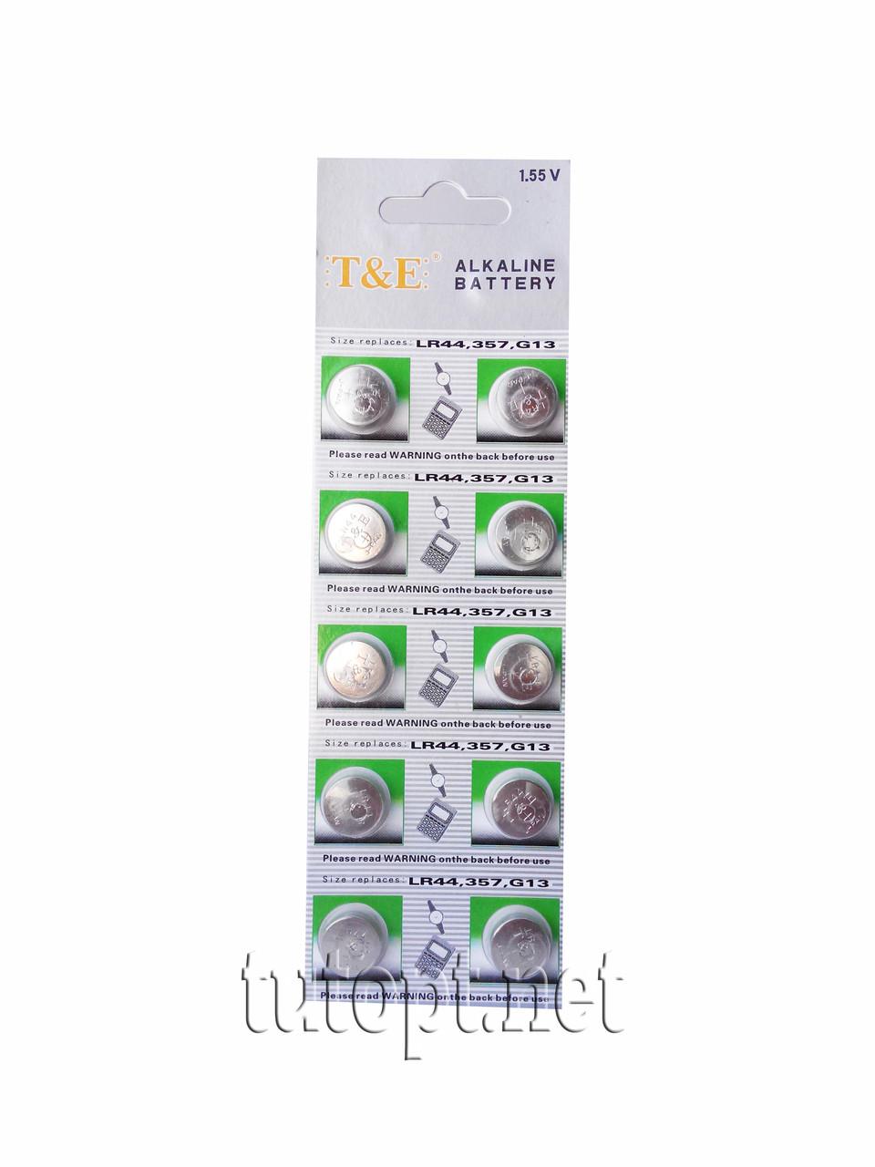 """Батарейки-Таблетки """"T&E"""", LR44, 357, G13, блистер - 10шт. упаковка - 100шт."""