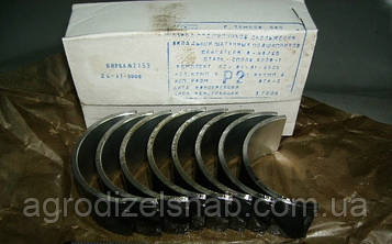 Вкладиш шатунний Д-65 Н1 (Тамбов) А23.01-81-65СБ