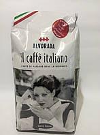 Кава в зернах Alvorada Il caffe Italiano