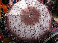 Зонтик атласный с бабочками
