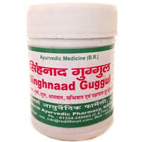 Сингхнади Гугул / Singhnad Guggul / 40 грамм - 110 таблеток