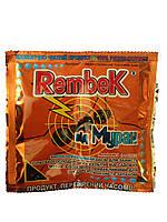(00103) RembeK  50 г. от мурах