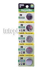 "Батарейки-Таблетки ""Raymax"", CR2025, 3V, блистер - 5шт. упаковка - 60шт."