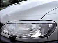 Реснички Opel Omega B, накладки на фары Опель Омега Б