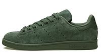 Женские кроссовки Adidas Stan Smith Original RIO Powder Dark Green (адидас стен смит) зеленые