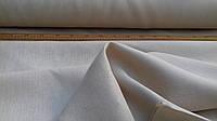 """Льняная ткань для постельного белья """"Экрю"""" (шир. 260 см)"""