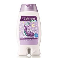 Детская пена для ванны/средство для купания «Сладкие сны» с ароматом лаванды