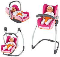 Автокресло переноска стульчик для куклы Smoby MAXI COSI 3 в 1, 240226