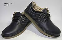 Мужские комфортные туфли Ferum из натуральной кожи и прошивкой на подошве Синий