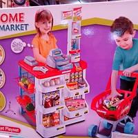 Детский игровой супермаркет 84см