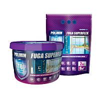 Фуга Polimin Super Flex 2 кг светло-коричневая (дой-пак)