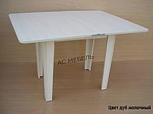 Стол обеденный раскладной ноги ДСП цвет дуб молочный