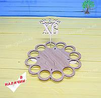 Пасхальная подставка для яиц и паски, украшение для паски, пасхальный декор