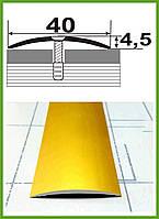 Алюминиевый порог для пола 40 мм гладкий бронза