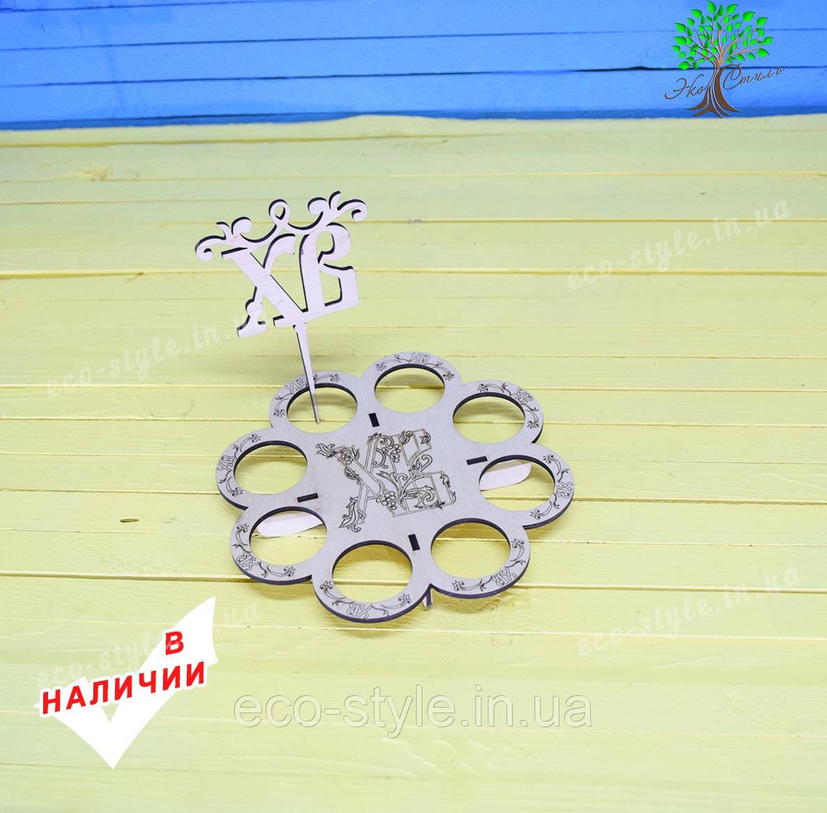 Пасхальная подставка для яиц и паски, пасхальный декор