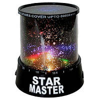 Ночник, светильник, проектор звездного неба Стар мастер, STAR MASTER со съемной крышкой