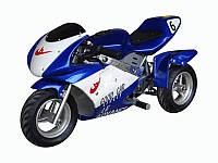 Трёхколёсный детский электромотоцикл HL-Е69 24 v 350 w синий***